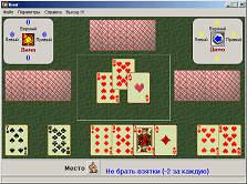 Карточная Игра Кинг Скачать - фото 6